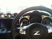 人生 初 Z