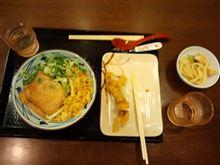 丸亀製麺 ぶっかけかけうどん 食べた~♪