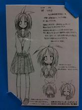 「らき☆すたMaster Card」→「オリジナルプレミアムカード」10月分到着(^O^)