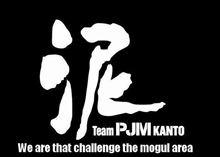 第6回Team PJM Kantoマッタリ・オフ会in神奈川を開催しますヨ♪