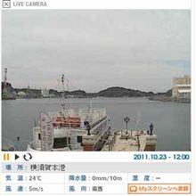 横須賀は曇り空