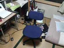 新しい中古の椅子