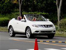 日産車フェア in NTC