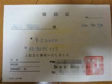 (*´д`*) 50000