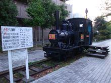 ケ91タンク機関車