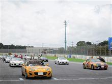 MZ RACING に9月3日の2011パーティレースⅡとメディア4耐のレポートが掲載されています