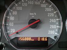 156888-156637=251km