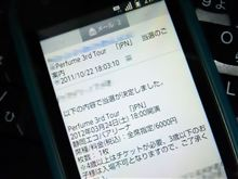 Perfume 3rd Tour 「JPN」!!!