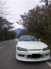 ヴァリエッタオフ 15th ぐるっと富士山を見渡さそう