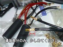 SHARKWIRE 高品質!ギボシ端子(12〜22ゲージ用)ネットショップARROW