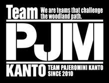 11/20第6回Team PJM Kantoマッタリ・オフ会について♪