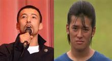 普通の日本人とプロ市民が共演
