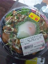 #00ぴりっとする甘辛チキン丼368円