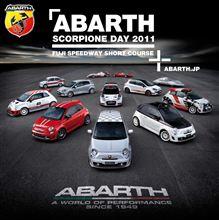 ABARTH オフィシャルイベント「SCORPIONE DAY 2011」