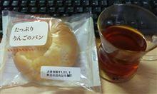 にぎわいパン屋通り たっぷりりんごのパン