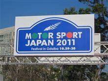 MOTOR SPORTS JAPAN 2011