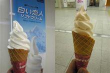 北菓楼vs石屋製菓のソフトクリーム