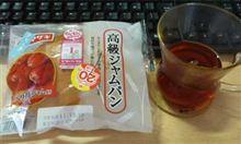 ヤマザキ 高級ジャムパン(見切品)