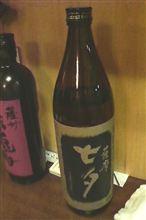 芋焼酎『薩摩黒七夕』