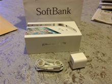 iPhone4S来ました~\(^o^)/