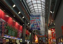 コミックライブin名古屋 オータムスペシャル2011