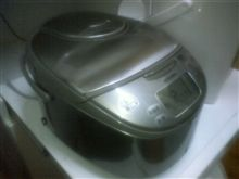 炊飯器更新。
