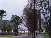 ★90年代の国産車が集まるオフ会!&787Bに感動!モータースポーツ ジャパン2011 フェスティバル ! R35GT-R