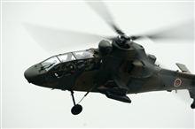 11 10/30 明野駐屯地開設56周年 航空学校創設59周年 航空祭