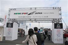 モータースポーツジャパン2011 フェスティバル イン お台場