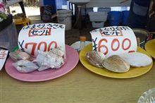 【いきいき富山】 オフ会のためのリサーチ2011^2 貝の浜焼き
