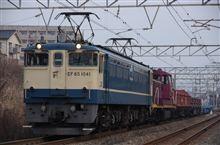 EF65-1041