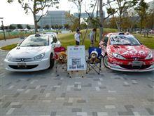 モータースポーツジャパン2011に行ってきました(B会場編)