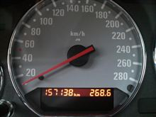 157138-156888=250km