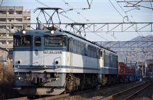 EF65-1046