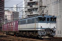 EF65-1040