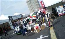 「モータースポーツジャパンに出展します」を手伝います の日 3
