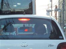 名古屋ナンバーの営業車は、もしもし御免