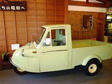 【いきいき富山】 オフ会のためのリサーチ2011^5 和倉 昭和博物館とおもちゃ館(石川県)