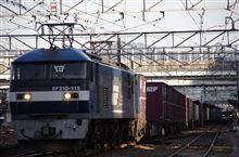 EF210-115
