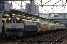 EF65-1130