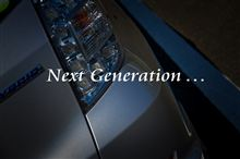 Next Generation …  New Fit SHUTTLE