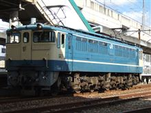 EF65-1126
