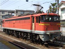 EF67-104