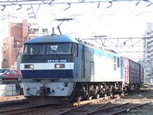 EF210-109