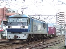 EF210-111