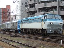 EF66-106