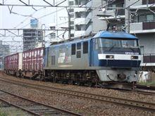 EF210-137