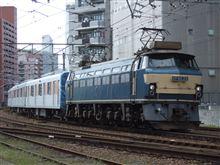 EF66-29