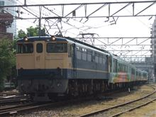 EF65-1120