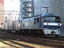 EF210-112